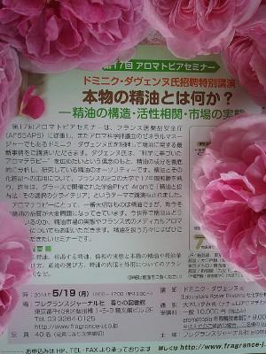 2014-05-20 11.13.12.jpg