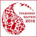 event_logo2016_r_s.jpg
