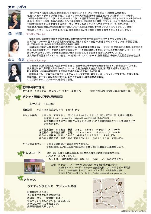 iyashi03500ura.jpg