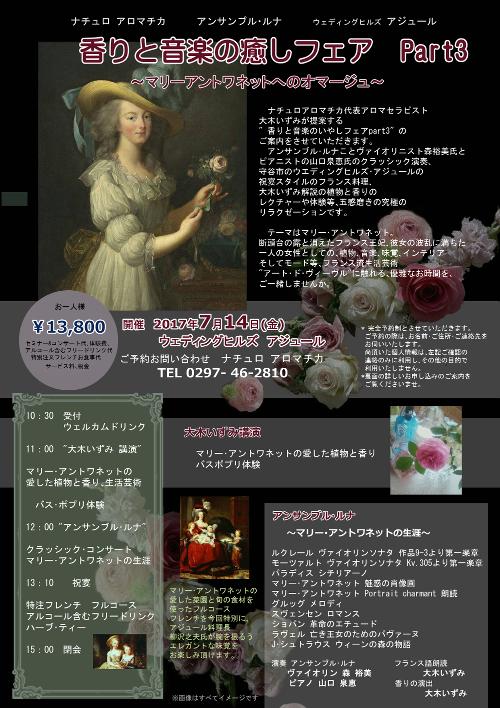 iyashi03500.jpg